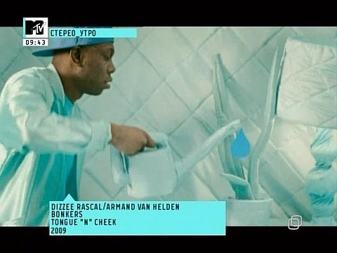 MTV Russia