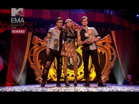 MTV UK & Irelandraine