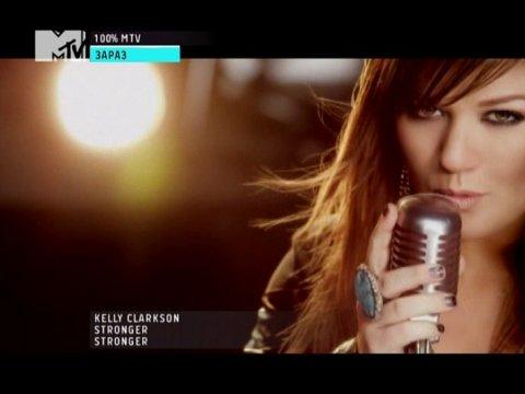 MTV Ukraine
