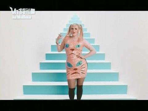VH1 Mega Hits Brazil
