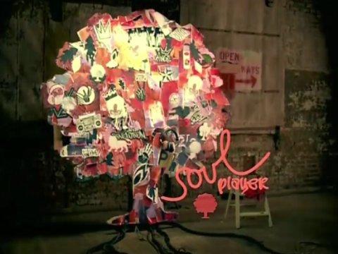VH1 Soul USA